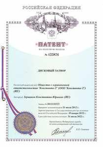 patent 60